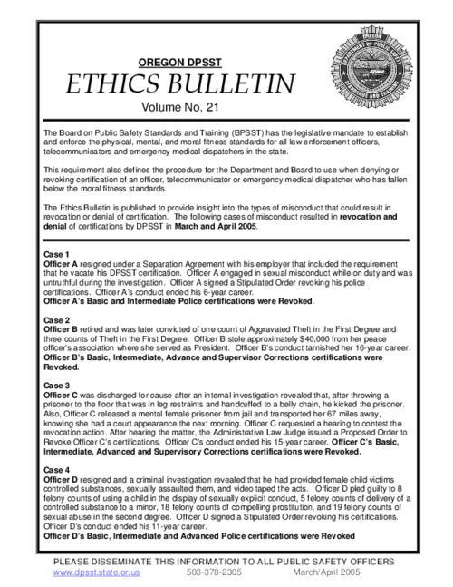 Oregon DPSST ethics bulletin - April 2005) | Oregon State Library