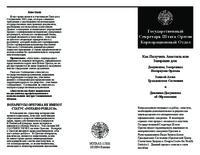Kak poluchitʹ apostilʹ ili zaverenie dli︠a︡ dokumentov, zaverennykh notariusom...